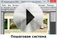 Дизайн сайта с нуля