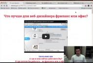 Заработок на веб-дизайне