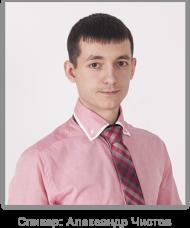 130 кандидатов в бизнес из ВКонтакте