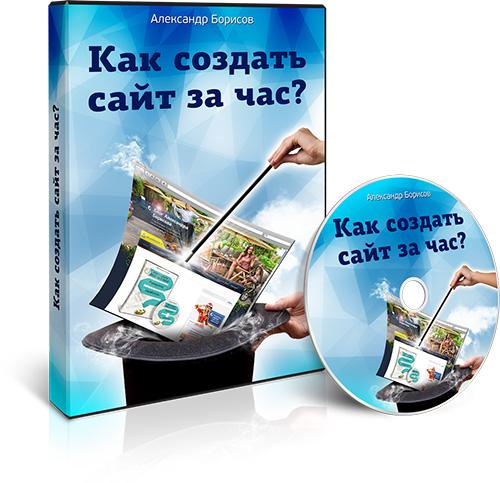 3abff98e22f4 Сайтостроение   Бесплатные обучающие курсы в режиме онлайн!