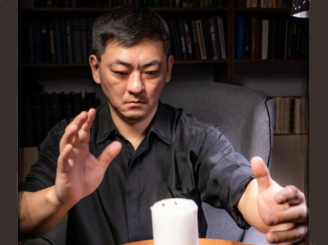 Сергей Ли - Энергетическая защита