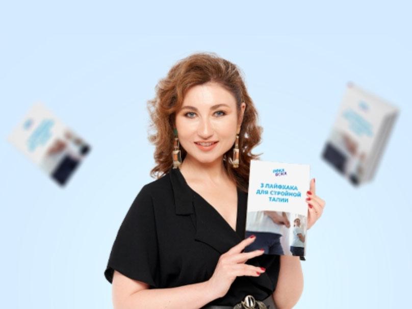 Галина Турецкая - Пока бока